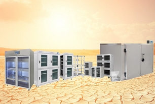 Dry Air Only - managed storage services